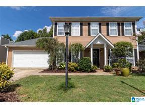 Property for sale at 116 Crestmont Lane, Pelham, Alabama 35124