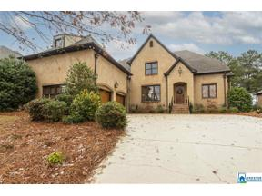 Property for sale at 2301 Bellevue Ct, Hoover, Alabama 35226