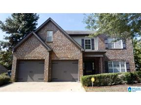 Property for sale at 628 Southern Trace Parkway, Leeds, Alabama 35094