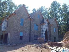 Property for sale at 1209 Grande View Ln, Alabaster,  Alabama 35114