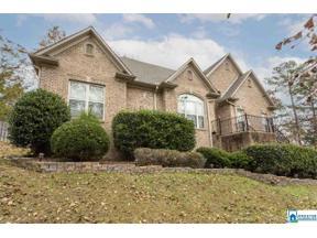 Property for sale at 623 Woodruff Pkwy, Leeds, Alabama 35094