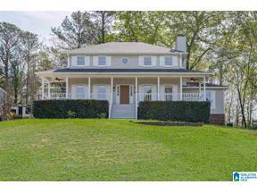 Property for sale at 1100 Elm Drive, Alabaster, Alabama 35007