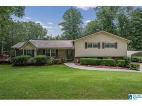 Property for sale at 11 Crosshill Trail, Warrior, Alabama 35180