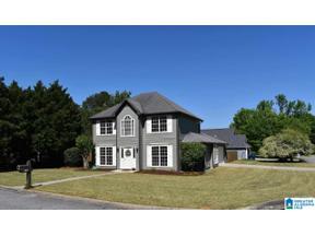 Property for sale at 100 Red Oak Lane, Alabaster, Alabama 35007