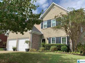 Property for sale at 2431 Mountain Dr, Hoover,  Alabama 35226