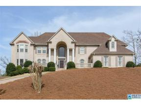 Property for sale at 5183 Greystone Way, Hoover,  Alabama 35242
