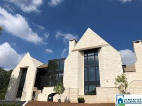 Property for sale at 3595 Ridgeview Dr W, Mountain Brook, Alabama 35213