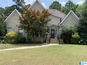 Property for sale at 1020 Stoneykirk Road, Pelham, Alabama 35124