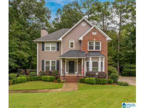 Property for sale at 1817 Brookview Lane, Hoover, Alabama 35216