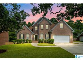 Property for sale at 5732 Willow Lake Drive, Hoover, Alabama 35244