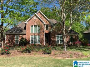 Property for sale at 147 Scarlet Oak Drive, Alabaster, Alabama 35114