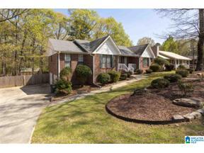 Property for sale at 2209 Deer Run Lane, Hueytown, Alabama 35023