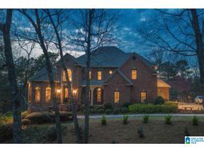 Property for sale at 1045 Oak Tree Rd, Hoover, Alabama 35244