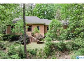 Property for sale at 1569 Fairway View Dr, Hoover,  Alabama 35244