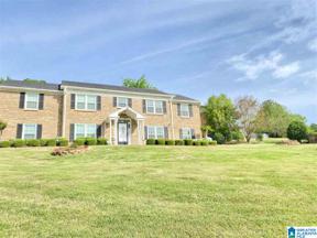 Property for sale at 736 Rockbridge Road, Vestavia Hills, Alabama 35216