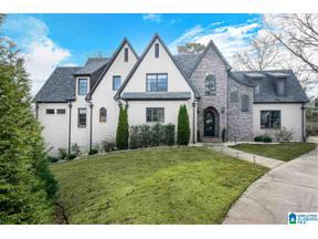 Property for sale at 2957 Green Valley Road, Vestavia Hills, Alabama 35243