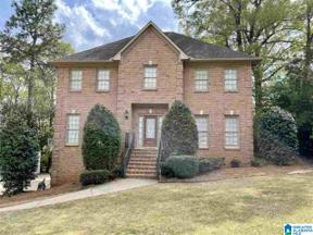 Property for sale at 1694 Shades Pointe Drive, Hoover, Alabama 35244