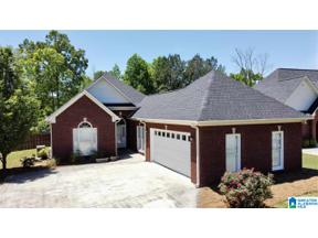 Property for sale at 908 Woodcrest Lane, Gardendale, Alabama 35071