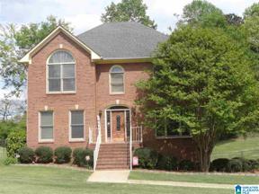 Property for sale at 5201 Tyler Oaks Drive, Mount Olive, Alabama 35117