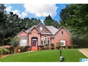 Property for sale at 3668 Timber Way, Helena, Alabama 35022