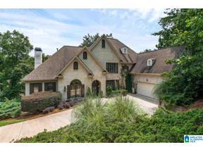 Property for sale at 1909 Vestwood Hills Court, Vestavia Hills, Alabama 35216