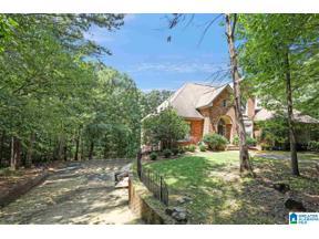 Property for sale at 109 Pemberton Place, Pelham, Alabama 35124