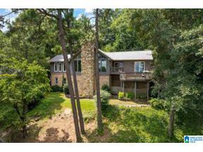 Property for sale at 3112 Renfro Road, Vestavia Hills, Alabama 35216