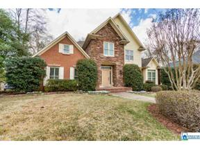 Property for sale at 1210 Buckhead Cir, Vestavia Hills,  Alabama 35216