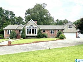 Property for sale at 1731 Hummingbird Lane, Hoover, Alabama 35226