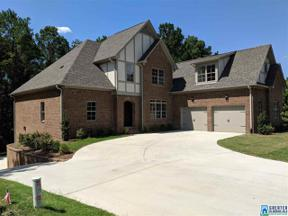 Property for sale at 137 Carnoustie Dr, Pelham,  Alabama 35124