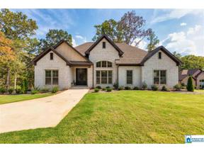 Property for sale at 112 Fallow Cir, Chelsea,  Alabama 35043