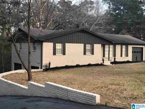 Property for sale at 225 Mabelon Ct, Hueytown, Alabama 35023