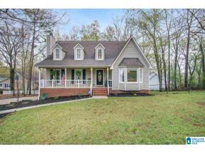 Property for sale at 1432 Secretariat Drive, Helena, Alabama 35080