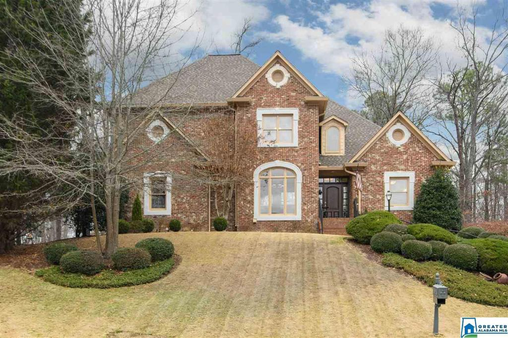 Photo of home for sale at 6121 Rosemont Ct, Hoover AL