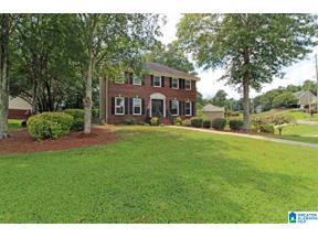 Property for sale at 1618 Russet Crest Lane, Hoover, Alabama 35244