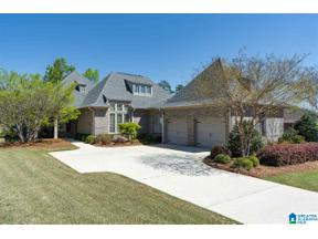Property for sale at 1250 Brierfield Court, Hoover, Alabama 35226