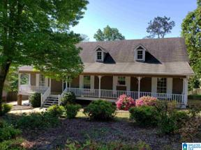 Property for sale at 1225 Highpoint Circle, Hoover, Alabama 35244