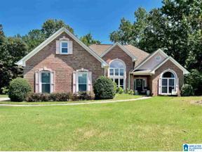 Property for sale at 222 Grande View Lane, Maylene, Alabama 35114