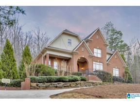 Property for sale at 411 Greystone Glen Circle, Hoover, Alabama 35242