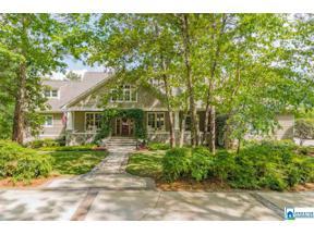 Property for sale at 132 High Crest Rd, Pelham,  Alabama 35124