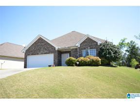 Property for sale at 4281 Hathaway Lane, Mount Olive, Alabama 35117