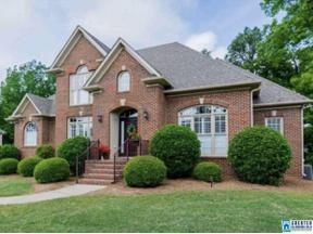 Property for sale at 1695 Lake Cyrus Club Dr, Hoover,  Alabama 35244
