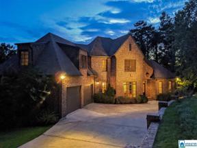 Property for sale at 2512 Panorama Pl, Vestavia Hills,  Alabama 35216