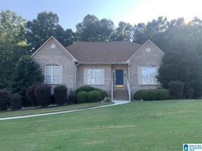 Property for sale at 7778 Sardis Grove Drive, Gardendale, Alabama 35071
