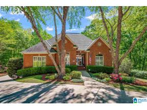 Property for sale at 1657 Shades Pointe Drive, Hoover, Alabama 35244
