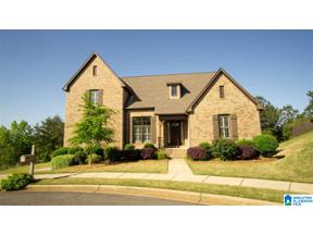 Property for sale at 1523 Scout Trace, Hoover, Alabama 35244
