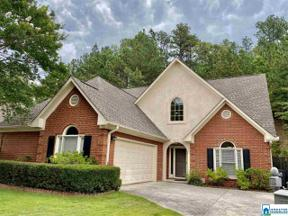 Property for sale at 405 Eaton Rd, Hoover, Alabama 35242