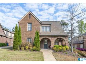 Property for sale at 1537 James Hill Way, Hoover, Alabama 35226