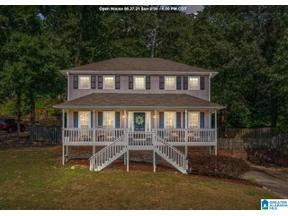 Property for sale at 100 Acorn Circle, Alabaster, Alabama 35007