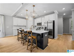 Property for sale at 1105 Camellia Ridge Drive, Pelham, Alabama 35124
